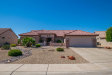 Photo of 16423 W Dos Amigos Court, Surprise, AZ 85374 (MLS # 5965842)