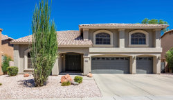 Photo of 4544 E Blue Sky Drive, Cave Creek, AZ 85331 (MLS # 5966139)