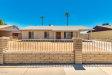 Photo of 7221 W Peoria Avenue, Peoria, AZ 85345 (MLS # 5966205)