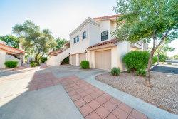Photo of 7800 E Lincoln Drive, Unit 2055, Scottsdale, AZ 85250 (MLS # 5966250)
