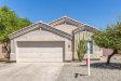 Photo of 11142 W Madeline Christian Avenue, Surprise, AZ 85387 (MLS # 5966391)