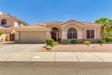 Photo of 1331 W Windsong Drive, Phoenix, AZ 85045 (MLS # 5966399)