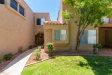 Photo of 2834 S Extension Road, Unit 1045, Mesa, AZ 85210 (MLS # 5966409)