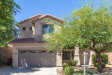Photo of 8936 W Alda Way, Peoria, AZ 85382 (MLS # 5966454)
