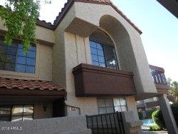 Photo of 839 S Westwood --, Unit 245, Mesa, AZ 85210 (MLS # 5966548)