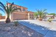 Photo of 43969 W Colby Drive, Maricopa, AZ 85138 (MLS # 5966636)