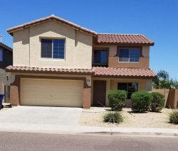 Photo of 13126 W Clarendon Avenue, Litchfield Park, AZ 85340 (MLS # 5966678)