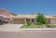 Photo of 17857 N 85th Lane, Peoria, AZ 85382 (MLS # 5966744)