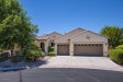 Photo of 1806 N 165th Avenue, Goodyear, AZ 85395 (MLS # 5966874)