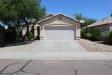Photo of 15848 W Jackson Street, Goodyear, AZ 85338 (MLS # 5967211)