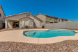 Photo of 45543 W Tulip Lane, Maricopa, AZ 85139 (MLS # 5967356)