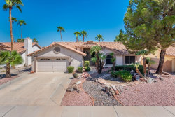 Photo of 10940 W Sunflower Place, Avondale, AZ 85392 (MLS # 5967394)