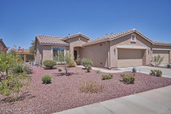 Photo of 42006 W Dorsey Drive, Maricopa, AZ 85138 (MLS # 5967411)