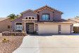 Photo of 8547 W Palo Verde Avenue, Peoria, AZ 85345 (MLS # 5967518)