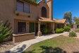 Photo of 4901 E Kelton Lane, Unit 1016, Scottsdale, AZ 85254 (MLS # 5967835)