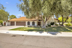Photo of 9644 E Caron Street N, Scottsdale, AZ 85258 (MLS # 5967873)