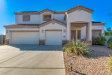 Photo of 1346 E Avenida Isabela --, Casa Grande, AZ 85122 (MLS # 5967987)