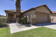 Photo of 6621 W Megan Street, Chandler, AZ 85226 (MLS # 5967994)