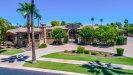Photo of 2057 N Pomelo Street, Mesa, AZ 85215 (MLS # 5968032)