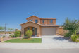 Photo of 11944 W El Cortez Place, Peoria, AZ 85383 (MLS # 5968111)