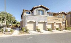 Photo of 7726 E Baseline Road, Unit 149, Mesa, AZ 85209 (MLS # 5968218)