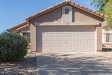 Photo of 14854 W Caribbean Lane, Surprise, AZ 85379 (MLS # 5968261)