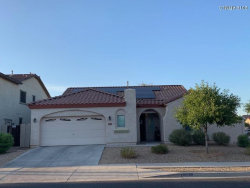 Photo of 15988 W Mercer Lane, Surprise, AZ 85379 (MLS # 5968892)