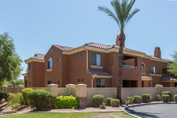 Photo of 955 E Knox Road, Unit 154, Chandler, AZ 85225 (MLS # 5969170)
