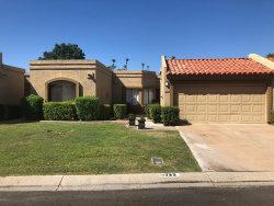 Photo of 9732 W Kerry Lane, Peoria, AZ 85382 (MLS # 5969239)