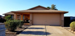 Photo of 1516 W Los Arboles Place, Chandler, AZ 85224 (MLS # 5969262)