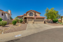 Photo of 3514 N Heather Lane, Avondale, AZ 85392 (MLS # 5969332)