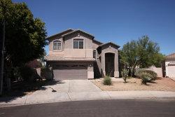 Photo of 26074 N 69th Lane, Peoria, AZ 85383 (MLS # 5969381)