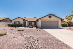 Photo of 7857 W Hearn Road, Peoria, AZ 85381 (MLS # 5969390)