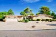 Photo of 940 N Villa Nueva Drive, Litchfield Park, AZ 85340 (MLS # 5969415)