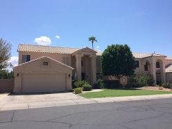 Photo of 11017 W Dana Lane, Avondale, AZ 85392 (MLS # 5969482)