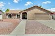 Photo of 7938 W Dahlia Drive, Peoria, AZ 85381 (MLS # 5969776)