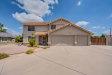 Photo of 2521 N Winthrop --, Mesa, AZ 85213 (MLS # 5969813)