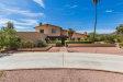 Photo of 5033 E Mountain View Road, Paradise Valley, AZ 85253 (MLS # 5970279)