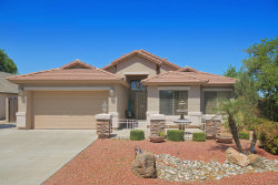 Photo of 6190 S Turquoise Place, Chandler, AZ 85249 (MLS # 5970598)