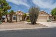 Photo of 15604 W Flower Court, Goodyear, AZ 85395 (MLS # 5970721)