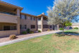 Photo of 16013 S Desert Foothills Parkway, Unit 1154, Phoenix, AZ 85048 (MLS # 5971113)