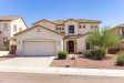 Photo of 10589 W Melinda Lane, Peoria, AZ 85382 (MLS # 5971531)