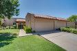 Photo of 713 W Boxelder Place, Chandler, AZ 85225 (MLS # 5971829)