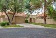 Photo of 6724 S Farmer Avenue, Tempe, AZ 85283 (MLS # 5973276)