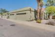 Photo of 1326 E Susan Lane, Tempe, AZ 85281 (MLS # 5974259)