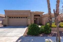 Photo of 8825 W Palmaire Avenue, Glendale, AZ 85305 (MLS # 5974291)