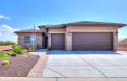 Photo of 4445 W Agave Avenue, Eloy, AZ 85131 (MLS # 5974695)