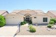 Photo of 8935 W Kerry Lane, Peoria, AZ 85382 (MLS # 5974860)
