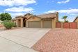 Photo of 10700 S Indian Wells Drive, Goodyear, AZ 85338 (MLS # 5975478)