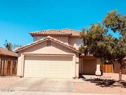 Photo of 11806 W Cortez Street, El Mirage, AZ 85335 (MLS # 5975683)